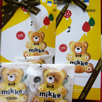 mikkeのサムネイル